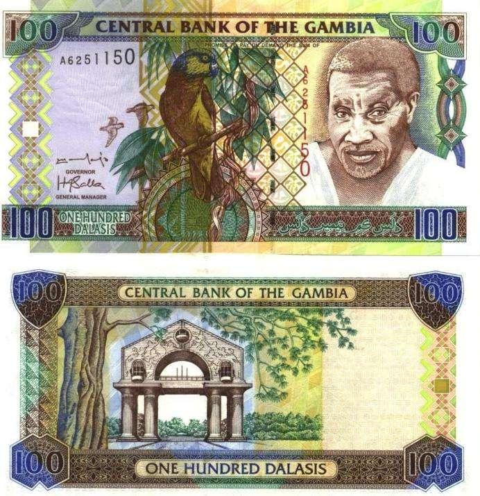 dalasi banknotes gambia money (1)