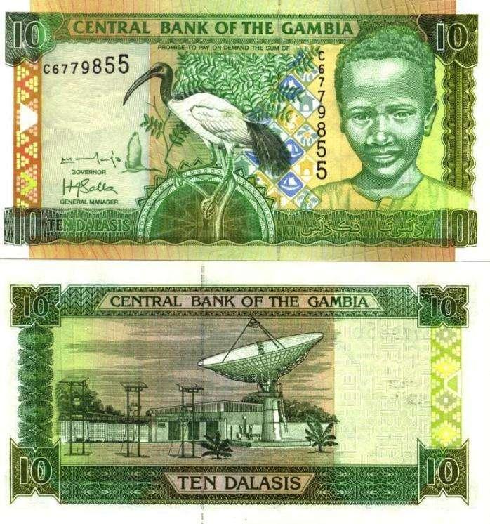 dalasi banknotes gambia money (3)