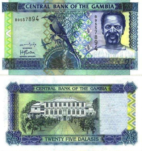 dalasi banknotes gambia money (4)