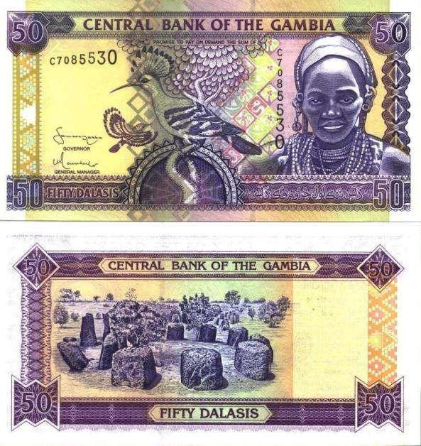 dalasi banknotes gambia money (5)